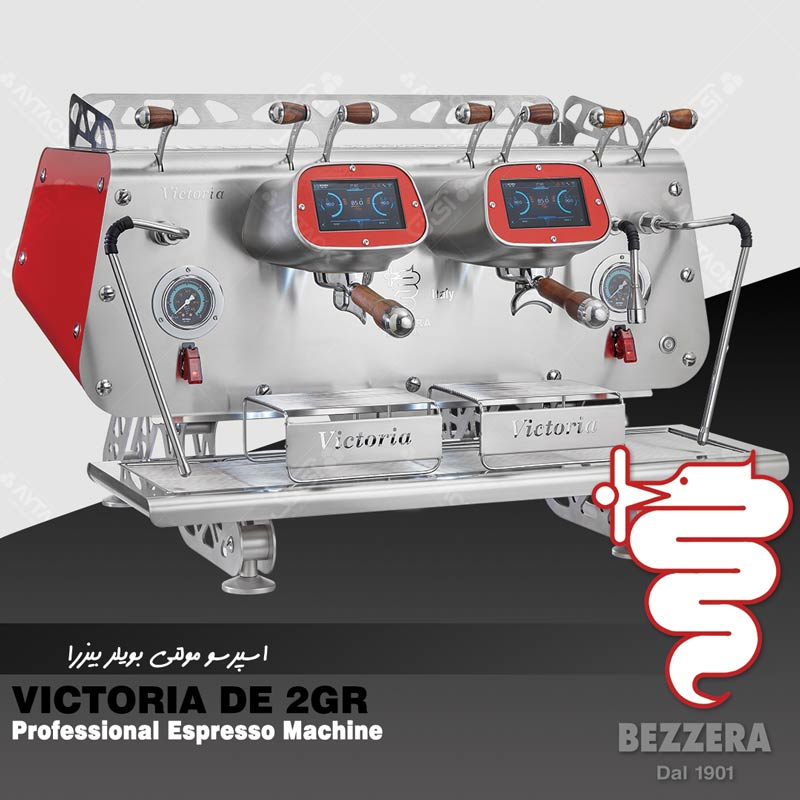 Professional Espresso Machine