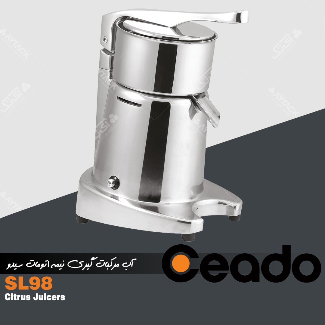 Ceado Citrus Juicers - SL98
