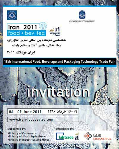 18th International Food , Beverage Fair - IRAN AGROFOOD 2011