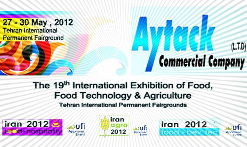 19 ° Fiera Internazionale | IRAN AGRO FOOD 2012