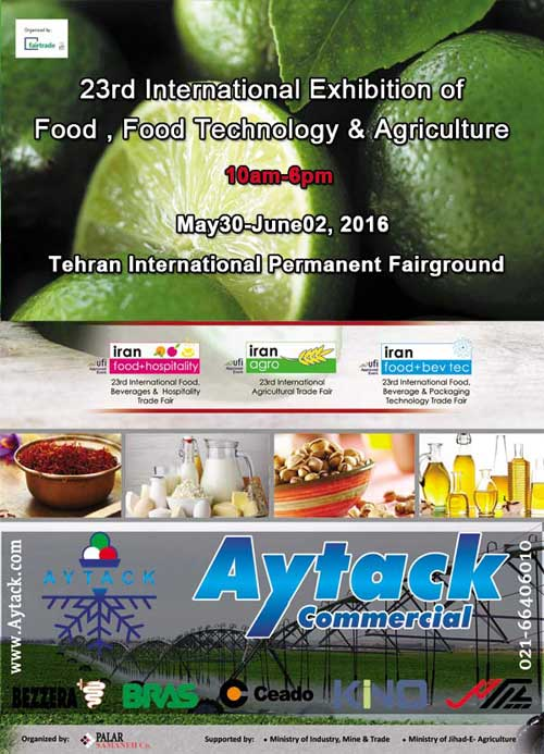 23° Fiera Internazionale | IRAN AGRO FOOD 2016