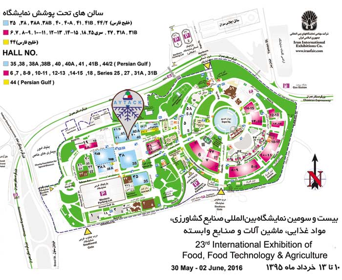 23th IRAN AGRO FOOD FAIR 2016