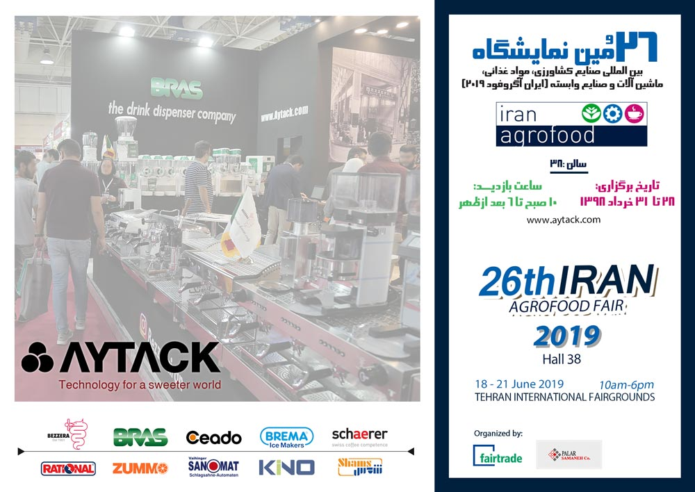 26th IRAN AGROFOOD FAIR 2019