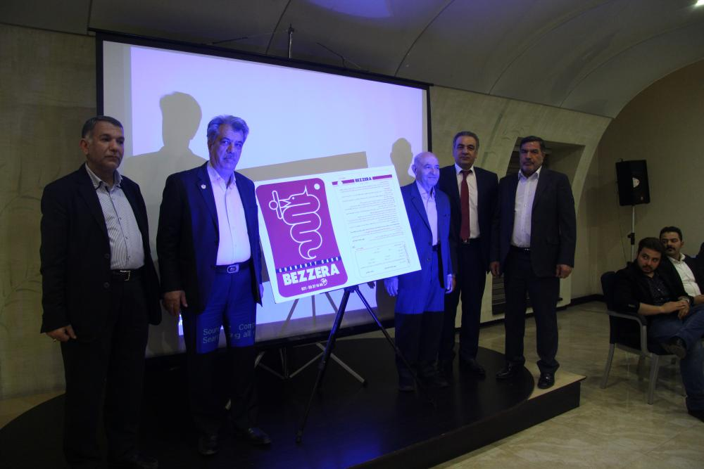 Unveiling of Bezzera products guaranty card in Iran