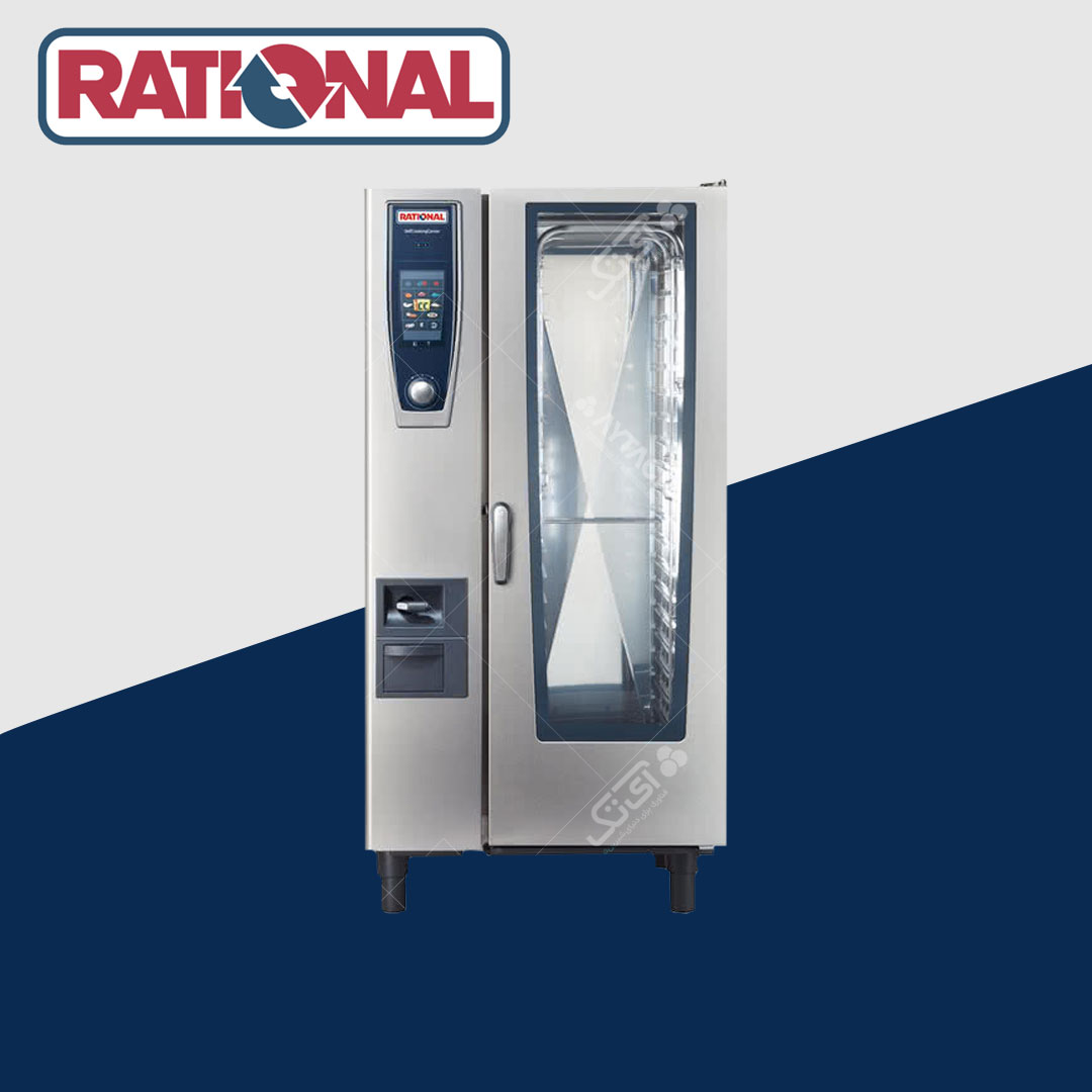 Rational | SelfCookingCenter® Model 201