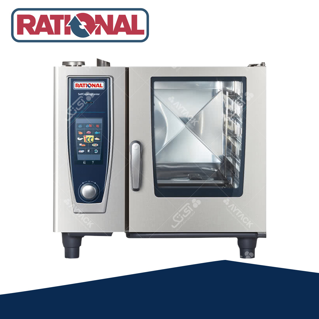 Rational | SelfCookingCenter® Model 61