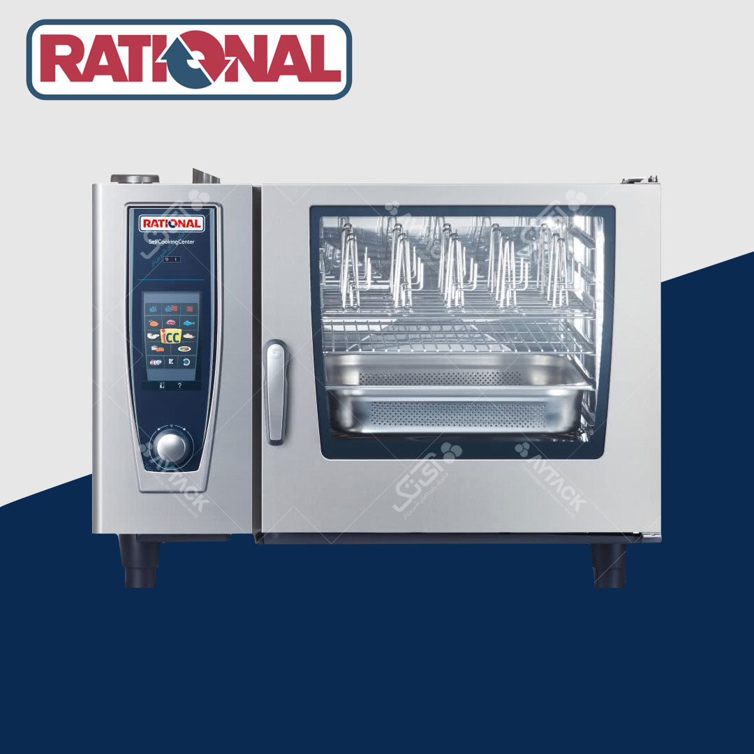 Rational | SelfCookingCenter® Model 62