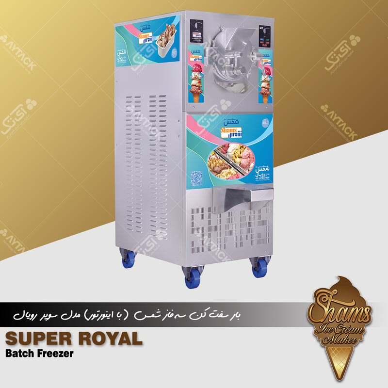 Super Royal